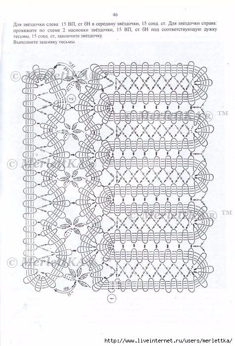 стр.46 (475x700, 254Kb)