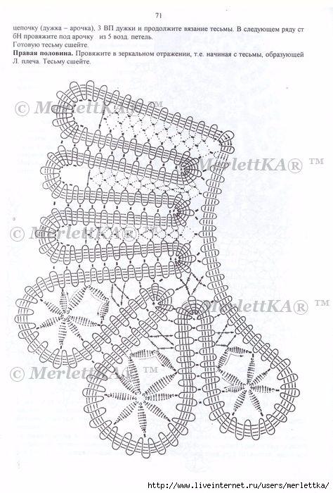 стр.71 (474x700, 231Kb)