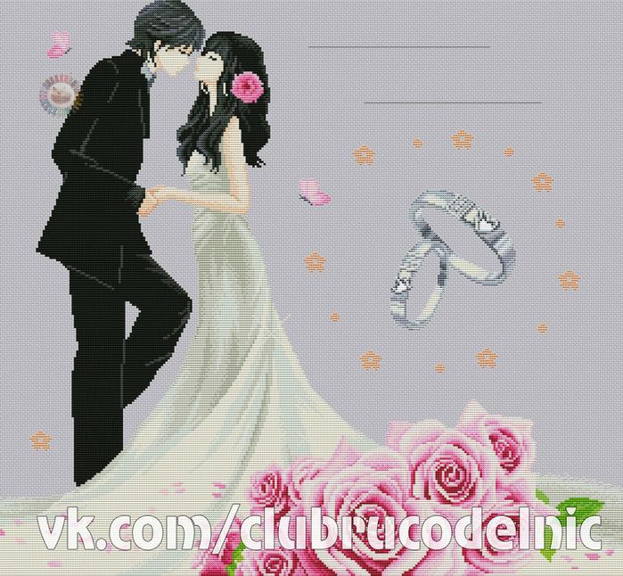 Свадебная метрика (700x646, 549Kb)