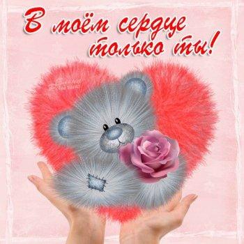 4897960_chto_takoe_ljubov__i_otnoshenija (350x350, 28Kb)