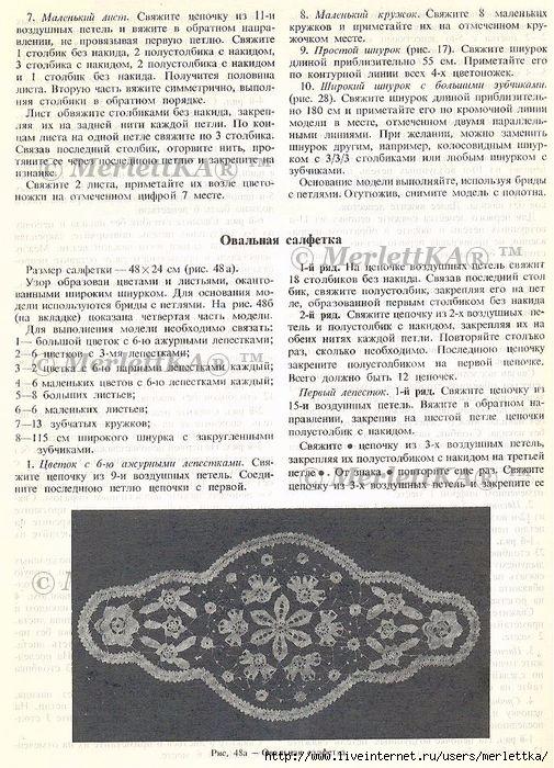СЂ (58) (505x700, 334Kb)