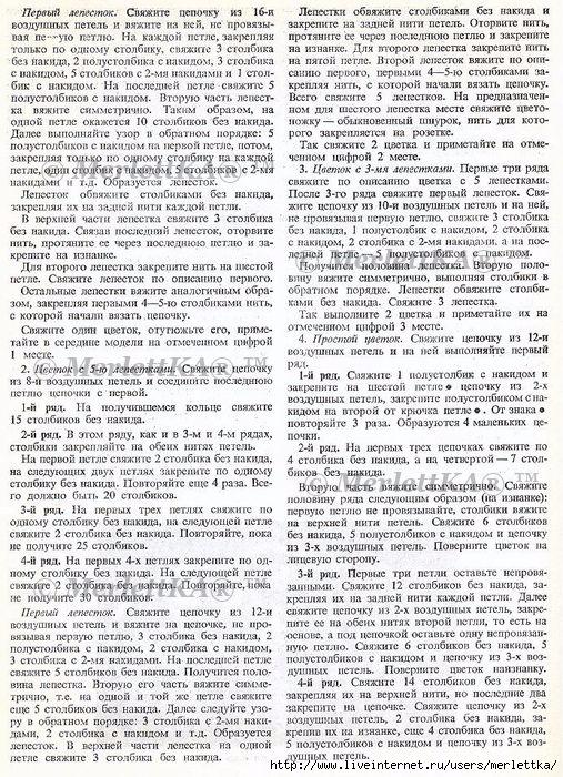 СЂ (68) (507x700, 417Kb)