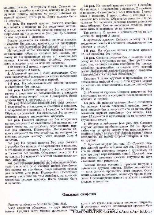 СЂ (76) (503x700, 381Kb)