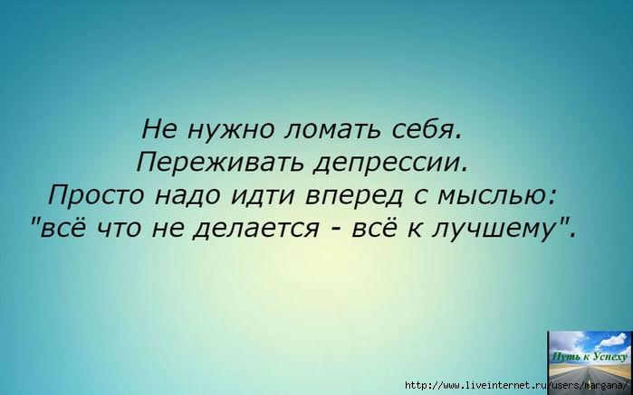 4687843_imgonlinecomuaPicOnPicXx7y6N7V692cS_jpg456 (700x437, 121Kb)