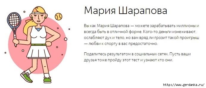 1751190_ (692x296, 102Kb)