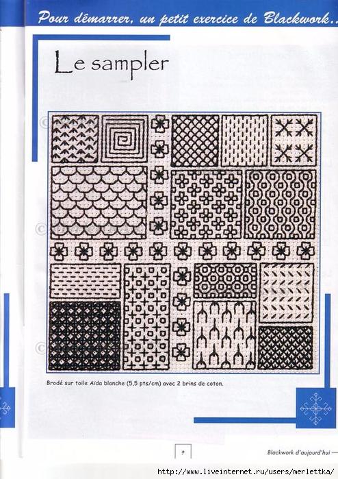Рё (8) (494x700, 324Kb)