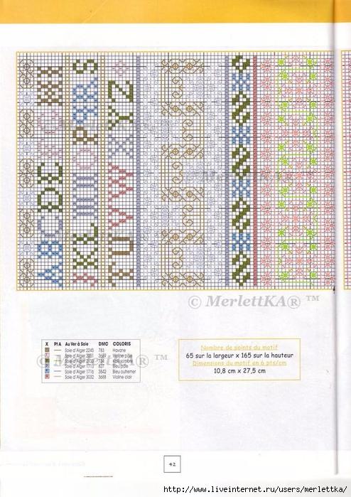 Рё (40) (494x700, 299Kb)