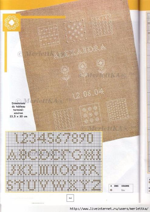 Рё (44) (494x700, 309Kb)