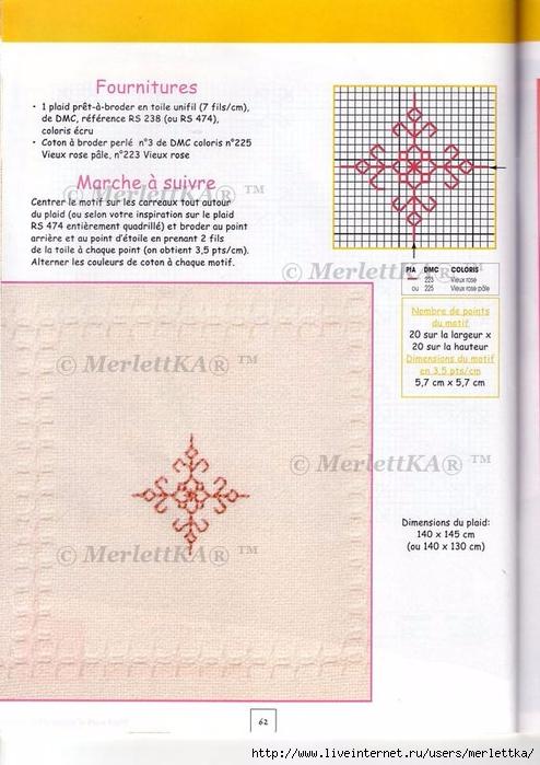 Рё (60) (494x700, 245Kb)