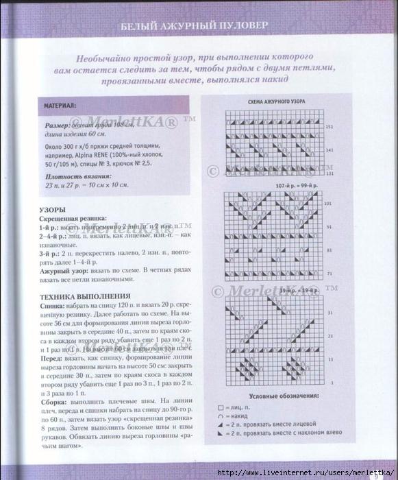 5 (581x700, 306Kb)