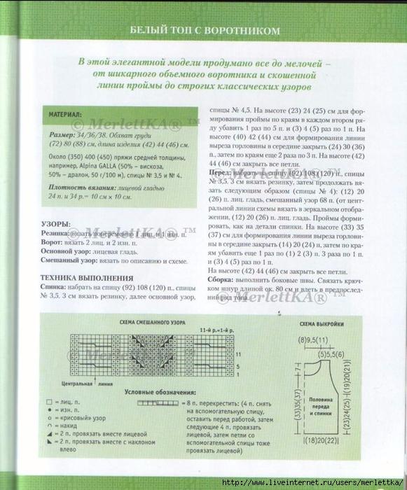 40 (581x700, 316Kb)