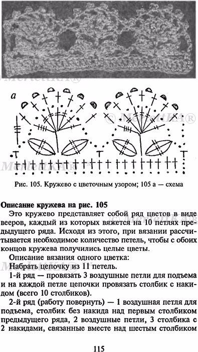 p0114 (395x700, 275Kb)