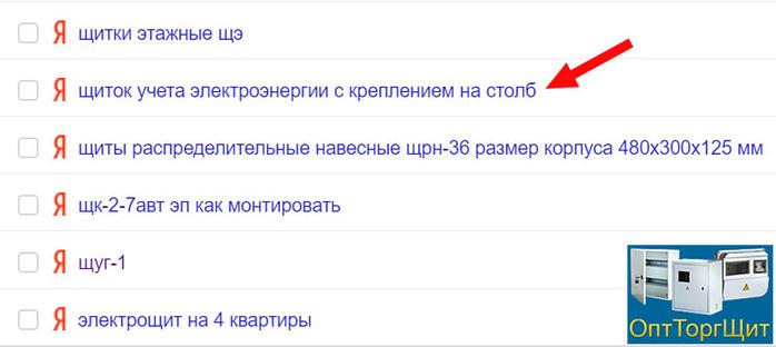 6086587_Yandex170725A (700x312, 56Kb)