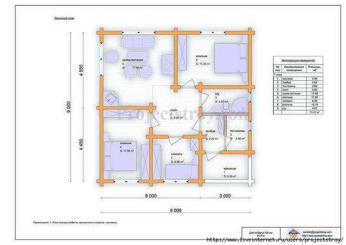 проект одноэтажного деревянного дома/5726118_a_23_1et (700x495, 133Kb)