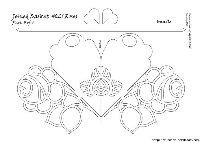 Ажурное цветочное сердце из бумаги (8) (699x494, 123Kb)
