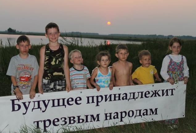 трезвым будующее budushchee_prinadlezhit_trezvym_narodam (635x430, 40Kb)