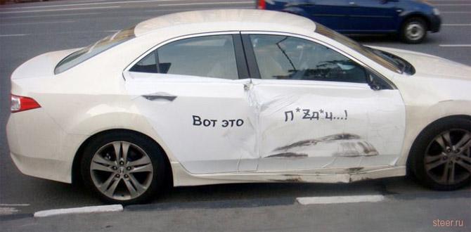 Блондинка написала «объяснительную» на заднем стекле машины