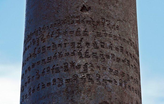 Правда существует Железная колонна инопланетян?