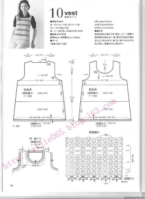 Жилет вязанный крючком. схема вязания/3071837_422 (509x700, 180Kb)
