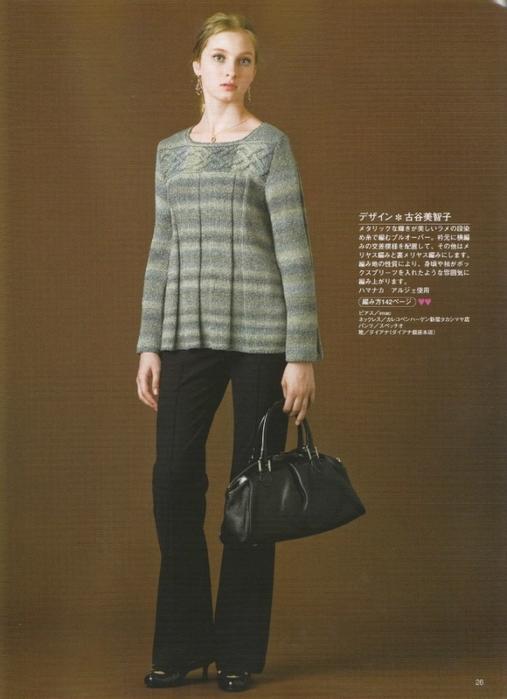 Вязание спицами. Расклешенный пуловер. схема вязания/3071837_431 (507x700, 221Kb)