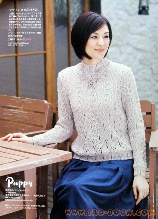 Вязание спицами. Пуловер. схема вязания/3071837_461 (506x700, 266Kb)