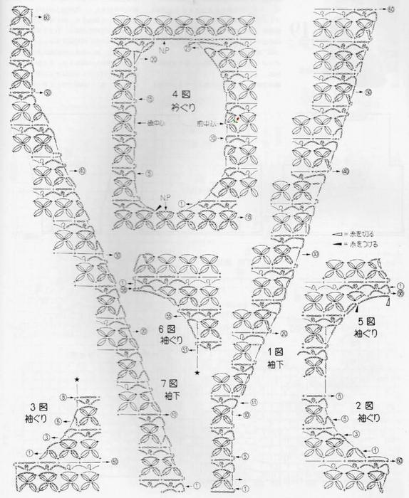 Вязание спицами. Теплый джемпер. схема вязания спицами/3071837_013 (574x700, 242Kb)