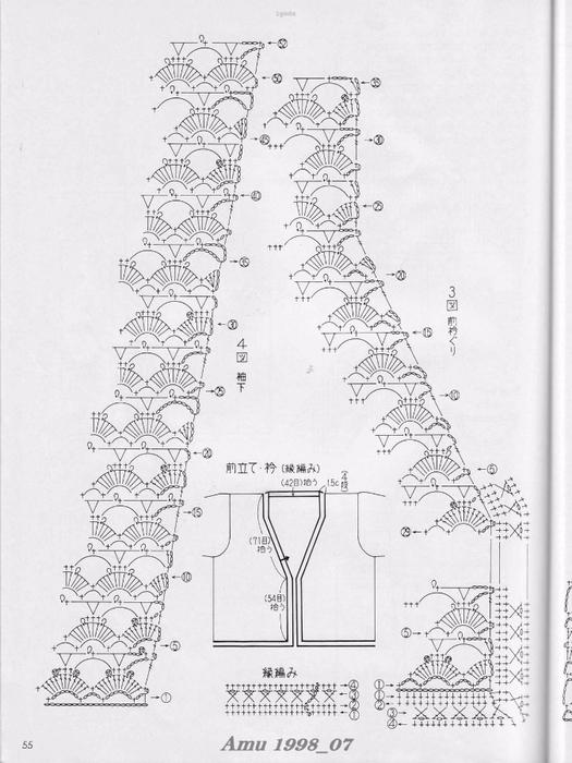 Amu 1998_07_Page_35 (525x700, 233Kb)