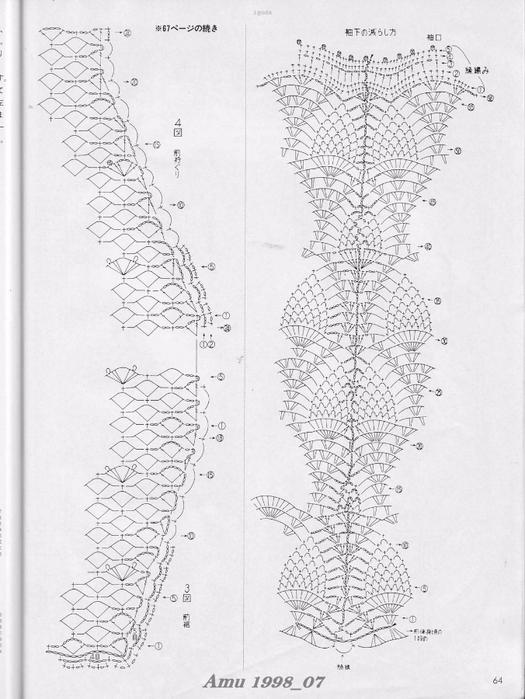 Amu 1998_07_Page_44 (525x700, 240Kb)