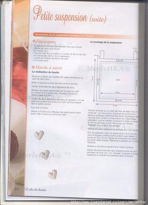 тр (64) (508x700, 165Kb)