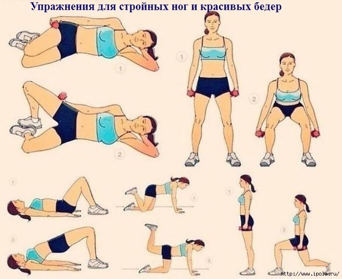 """alt=""""Упражнения для стройных ног и красивых бедер""""/2835299__5_ (700x572, 215Kb)"""