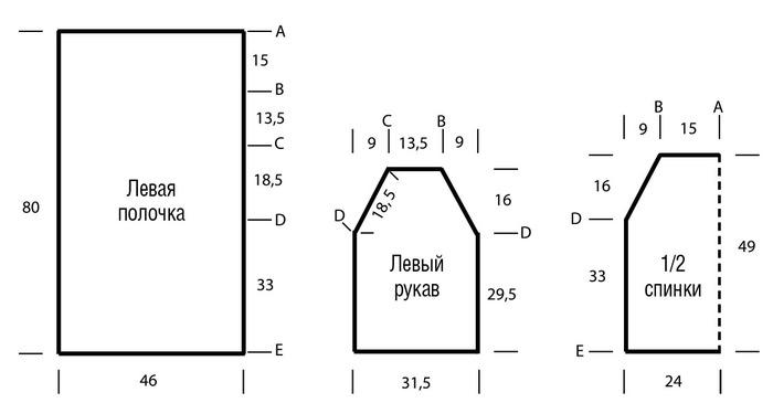 3937385_7b0eb9f673e520aa131082c07ba8d3d2 (700x375, 24Kb)