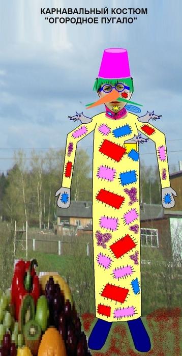 5787661_Karnavalnii_kostum_Ogorodnoe_pygalo_2_ (358x700, 202Kb)