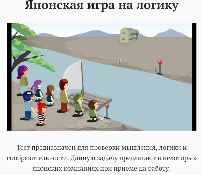 4897960_igra_na_logiky (696x603, 91Kb)