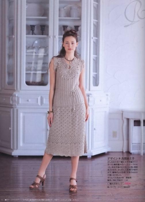 Вязание крючком. Платье. схема вязания/3071837_121 (504x700, 217Kb)