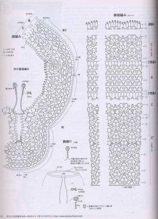 Вязание крючком. Платье. схема вязания/3071837_123 (506x700, 256Kb)
