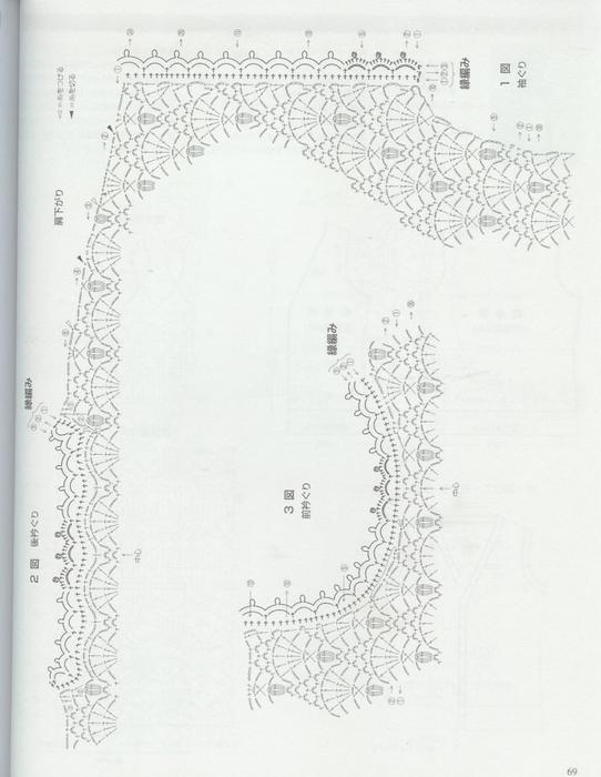 Вязание крючком. Летний пуловер со схемой вязания./3071837_153 (542x700, 200Kb)