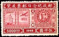 91.3.2.2 Старый Китай Авиа (192x121, 18Kb)