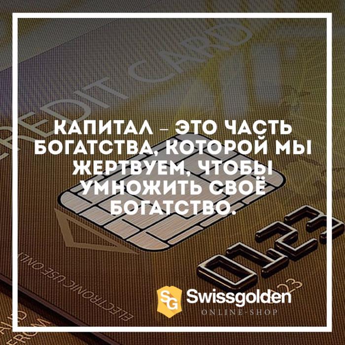 17458316_1865006970407509_7055735889344149857_n (700x700, 536Kb)