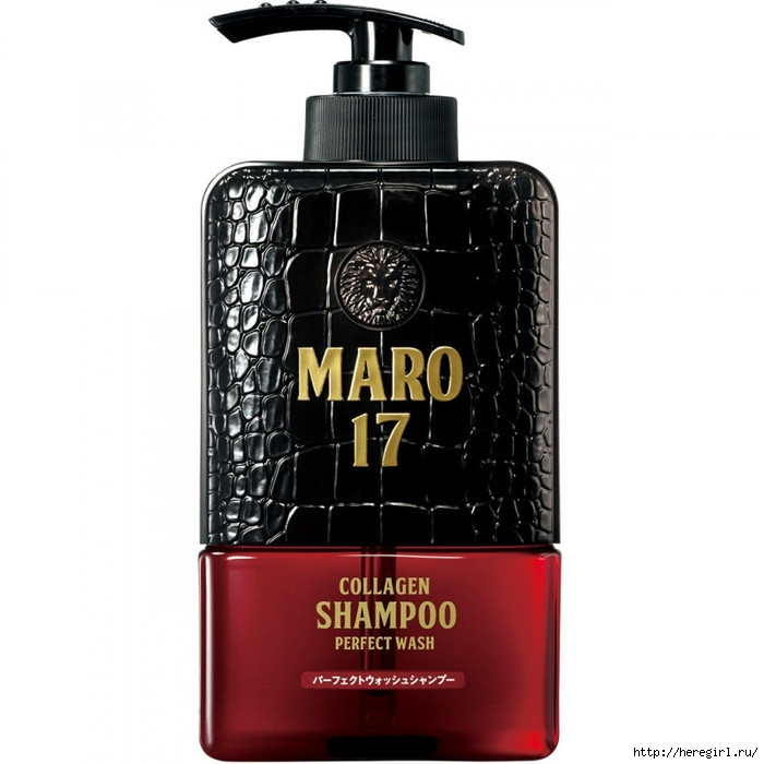 kollagenovyj-shampun-maro-17-collagen-shampoo-perfect-wash (700x700, 164Kb)