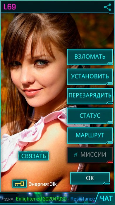 eBUl7LCw0GQ (393x700, 70Kb)