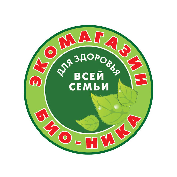 экомагазин БИО-НИКА ГЛАВНОЕ ЛОГО (700x700, 99Kb)
