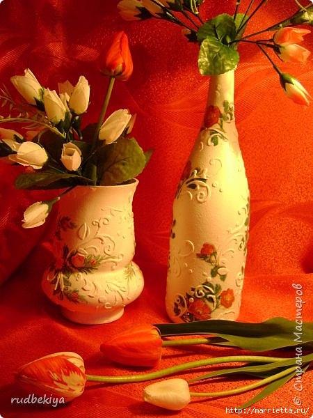 Декоративная бутылка и вазочка из плафона. Декупаж (12) (450x600, 196Kb)