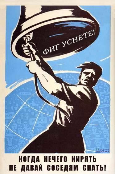 прикольный плакат (4) (373x560, 212Kb)