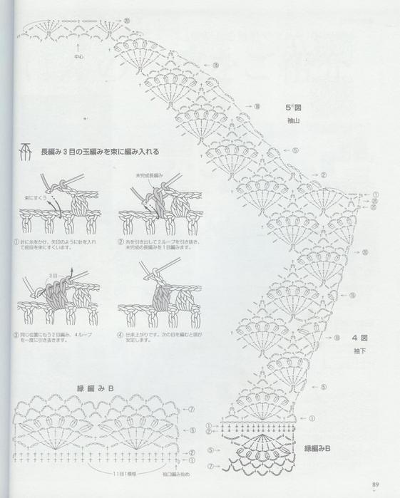 Ажурный жакет связанный крючком. схема вязания крючком./3071837_165 (561x700, 215Kb)