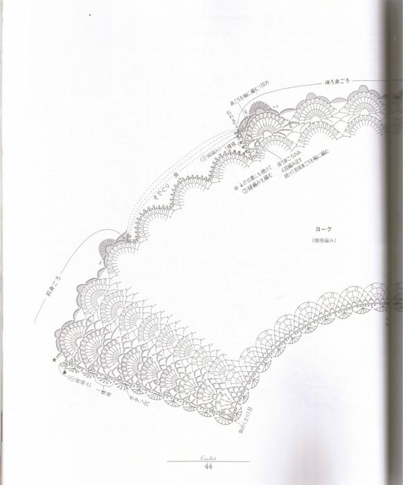 Туника связанная крючком со схемой вязания./3071837_172 (582x700, 183Kb)