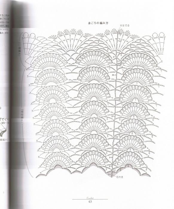 Туника связанная крючком со схемой вязания./3071837_174 (582x700, 274Kb)