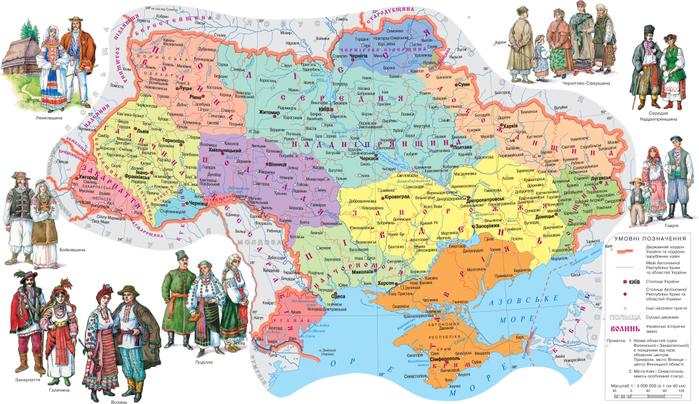 Область (частина країни)