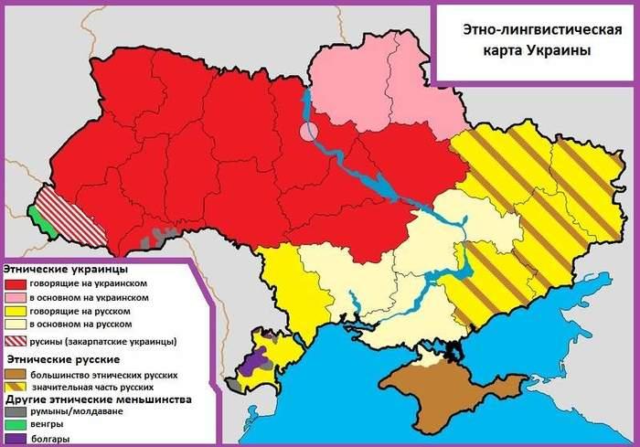 Область (часть страны)