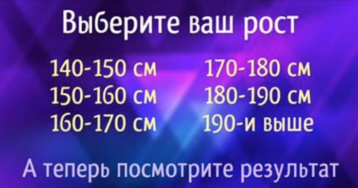Snimok-ekrana-2017-02-04-v-11.42.33-696x367 (696x367, 362Kb)