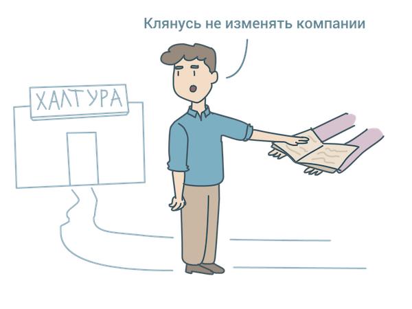 Офисные правила и запреты, которые раздражают работников больше всего